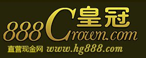 Chinese bookmaker HG888