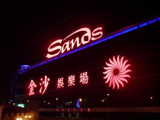 Sands Macau Jinsha